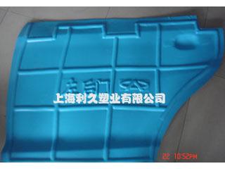 上海厚片吸塑厂供应 大型板材吸塑 ABS吸塑 上海利久塑业