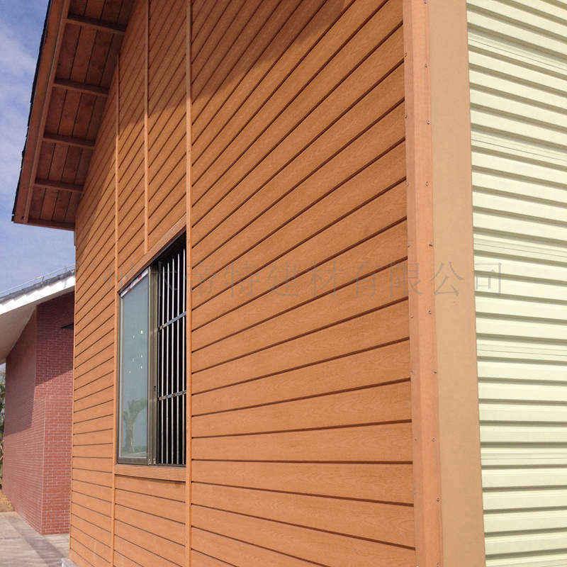户外装饰墙板 152S18木塑叠式墙板 别墅会所园林景观 木塑墙板 产品详细介绍: [名称] 木塑墙板 [产地] 广州 [品牌] 木帝特 [型号] 152S18 [规格] 152*18mm [颜色] 黑色、深咖啡色、咖啡色、红木色、鲜红色、铁灰色、原木黄、柚木色 [使用年限] 15年 [安装] 安装简单方便 [包装] 按订单打包 [主要用途] 户外、码头、园林地面 、花园小区、栈道、走廊、泳池等 木帝特木塑实心地板的主要特点:木质感强,耐磨损、抗冲击、高密度,防水、防潮、防白蚁,安装简便、费用低。木帝特木