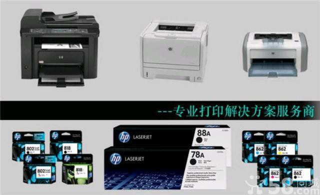 佳能4010打印机接线图