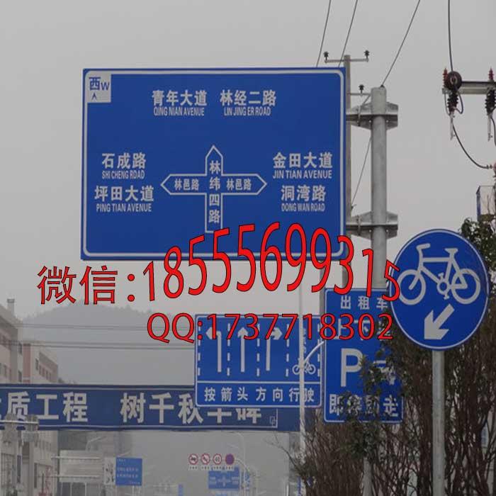 【批发江西萍乡2f双悬臂标志牌杆厂家】价格