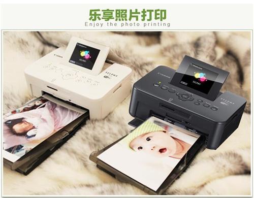 吴江打印机,苏州联合办公用品,万能打印机