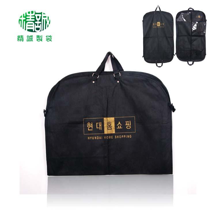 广州精诚制袋定做广州牛津布西装袋供应价格实惠