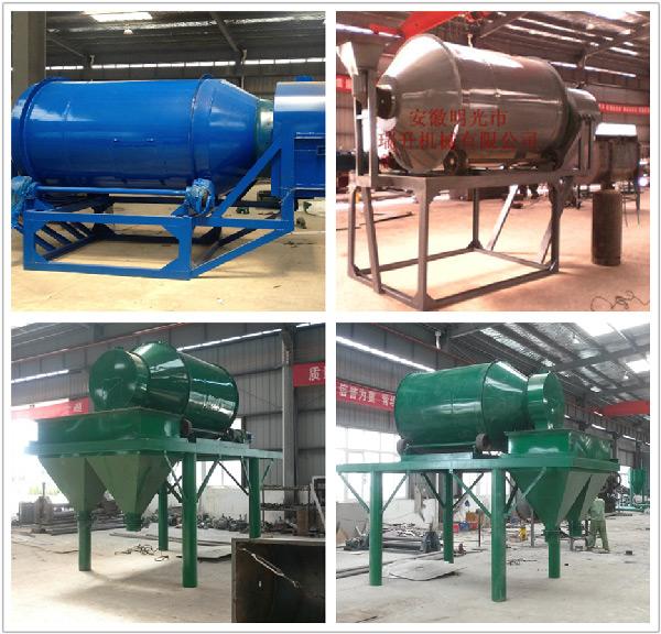 江苏淮安保温砂浆搅拌机多少钱 厂家专业定制 性能稳定 质量可靠