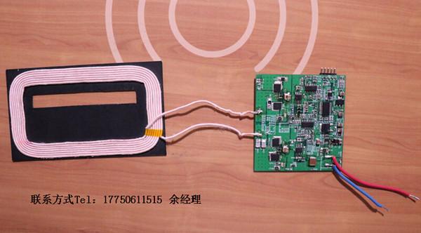 NT1024 大功率无线充电接收PCBA方案 24W无线充电模块