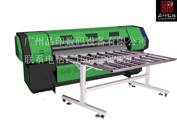 涵盖功能:气模专业打印,皮革专业打印等