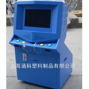 上海厚片吸塑厂提供吸塑外壳 应用广泛价格实惠 涵科吸塑