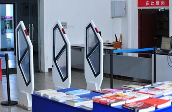 盛世龙图图书馆图书防盗检测系统