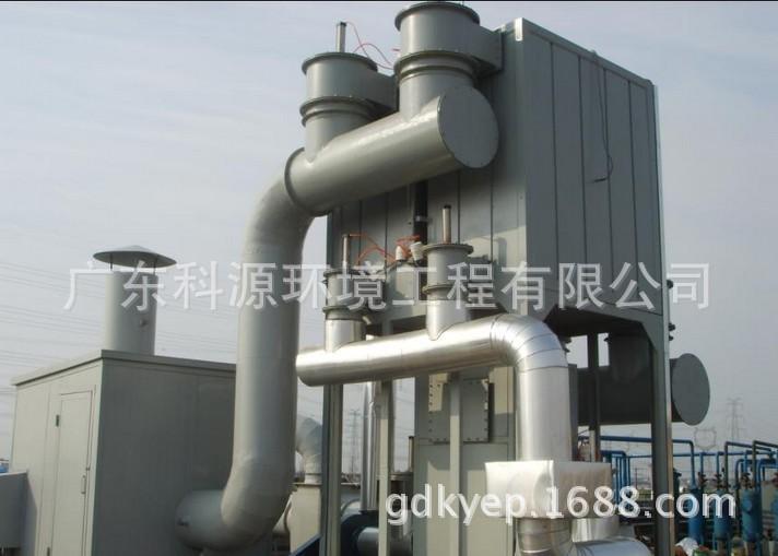 热分解氟氯烷烃检测管设备结构图