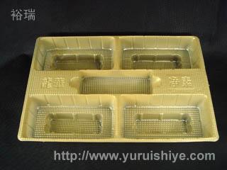 专业供应食品吸塑包装 QS认证安全环保 上海裕瑞浦东吸塑厂