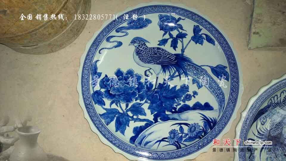 酒店装菜陶瓷大鱼盘厂家 海鲜大瓷盘 大盘子生产定做厂家