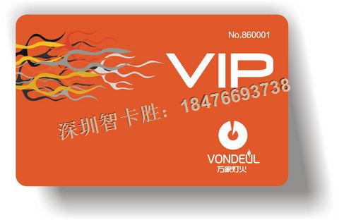 旅游IC/ID卡、旅游卡专用系统、PVC