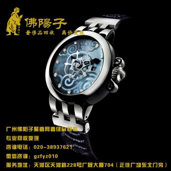广州哪里有回收手表 广州雅典手表二手专收