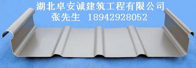 "武汉4S店<font color=""red"">建筑</font>屋顶铝镁锰金属屋面"