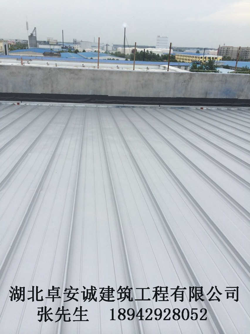 "武汉会所<font color=""red"">建筑</font>屋顶铝镁锰金属屋面"
