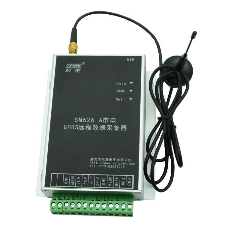 松茂GPRS RTU远程数据采集器
