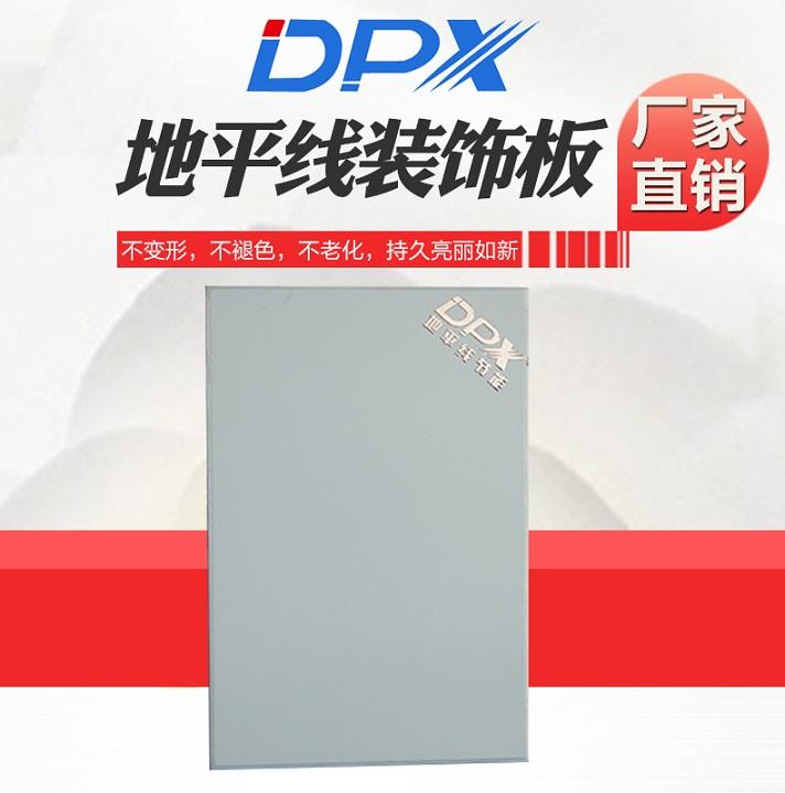 装饰板丨内墙板丨UV板丨装饰板产品优势