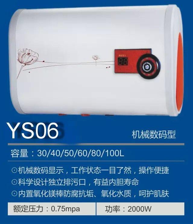 中山市海信储水式电热水器厂家