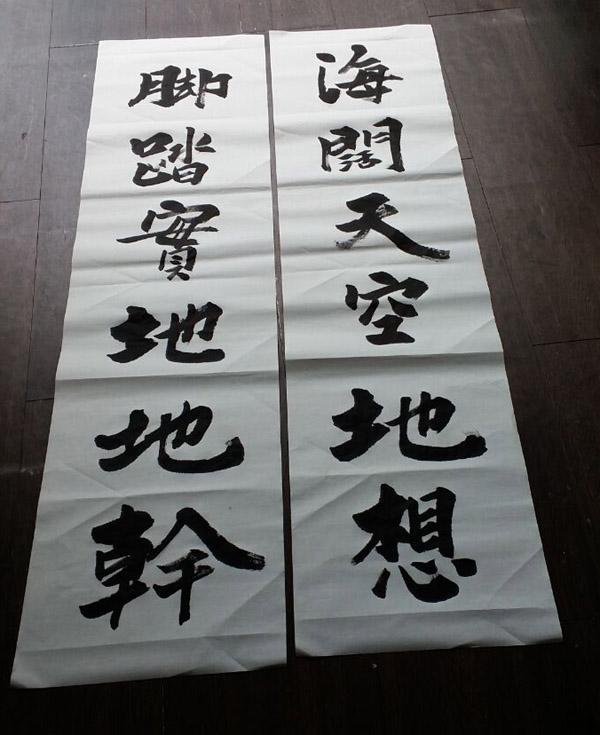 深圳写挂教室或挂公司书法字