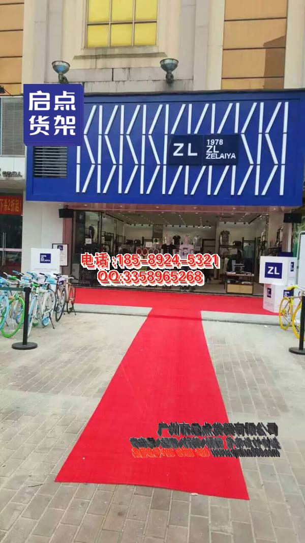 青岛KM服装货架供应厂家直销