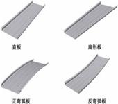 大厦建筑铝镁锰金属屋面供山东