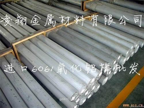 6063铝合金精线批发商 2A12抗折弯铝线规格 5A12超硬铝线