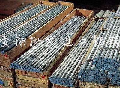 美国芬可乐耐蚀5083铝合金棒 5083易切削铝合金棒