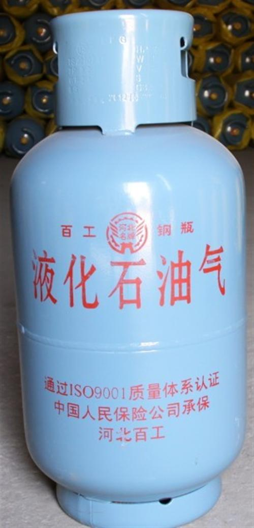 【百工液化石油气瓶批发安全可靠】价格