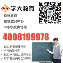 上海哪能找到初中英语阅读理解培训机构价钱怎么样