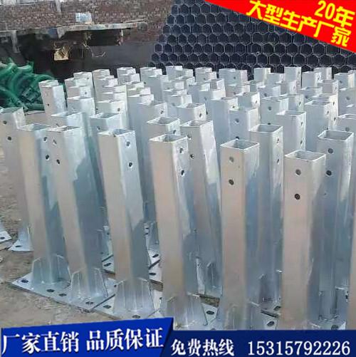 高速公路波形护栏板钢管立柱型号规格