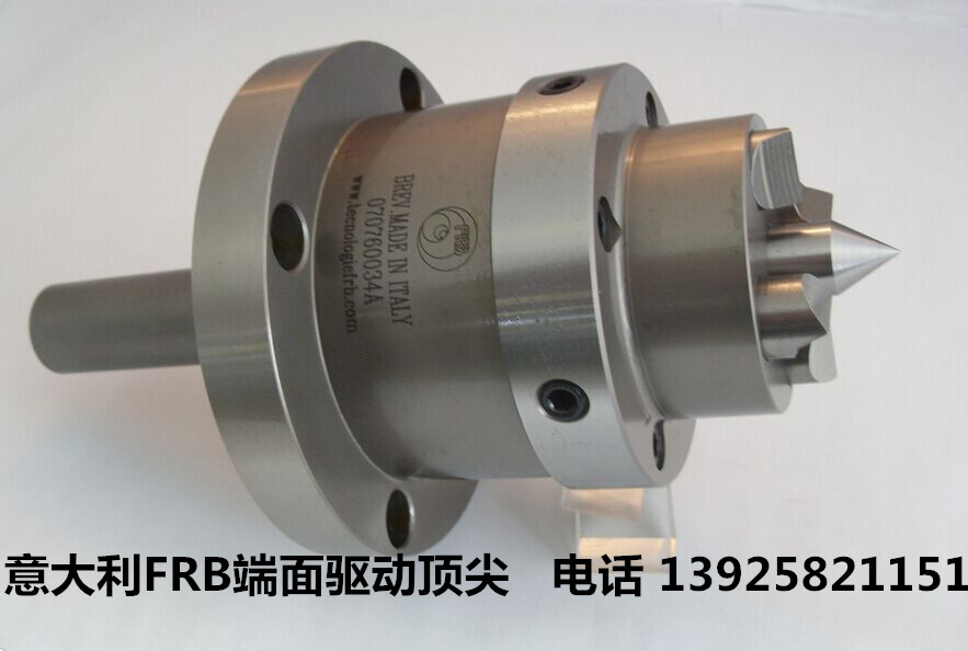 意大利TecnologieFRB公司端面驱动顶尖新型夹具中国代理西安尚融精密机械