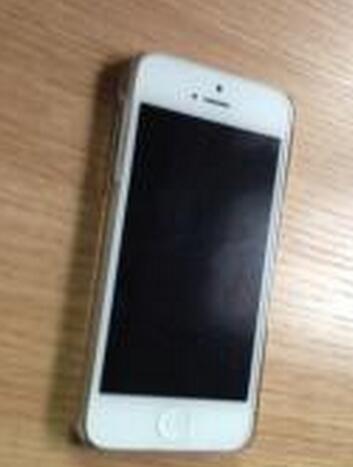 苹果手机屏幕背光黑影