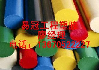 大红色尼龙板 米白色PA66管材