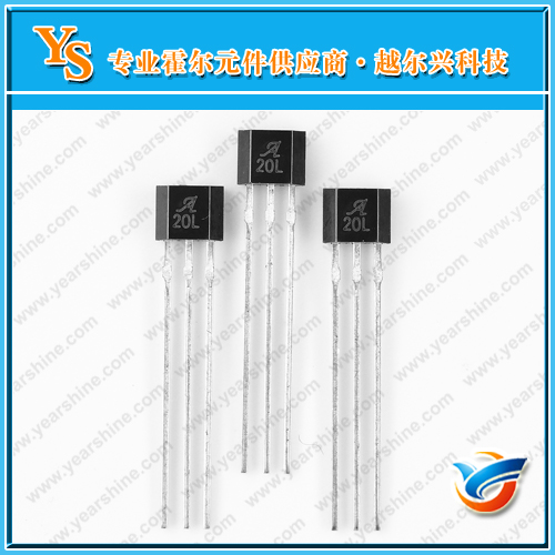 YS8105高频率霍尔元件 全级霍尔ICYS8105
