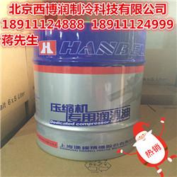 上海汉钟压缩机冷冻油直销