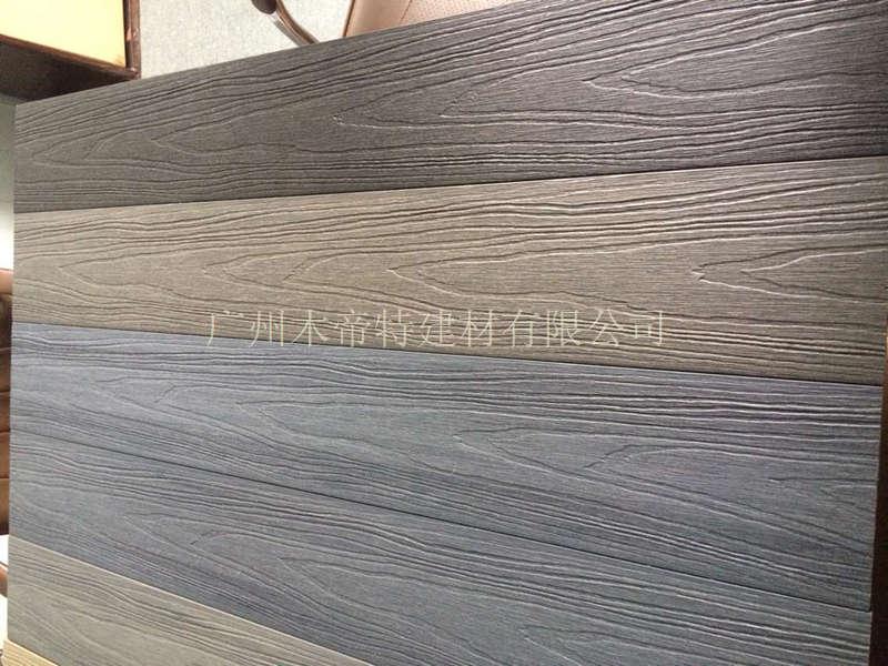 共挤塑木地板室外二代木塑新型材料pe塑木地板生态木复合材料批发
