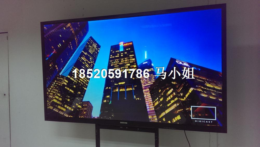 深圳84寸90寸液晶电视厂家价格