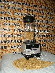 山西太原现磨豆浆机供应总代直销五谷磨浆机极速小型磨浆机