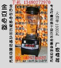 上海奉贤区现磨豆浆机零售哪家比较好极速五谷豆浆机金豆破壁机KD767厂家直销现磨豆浆机