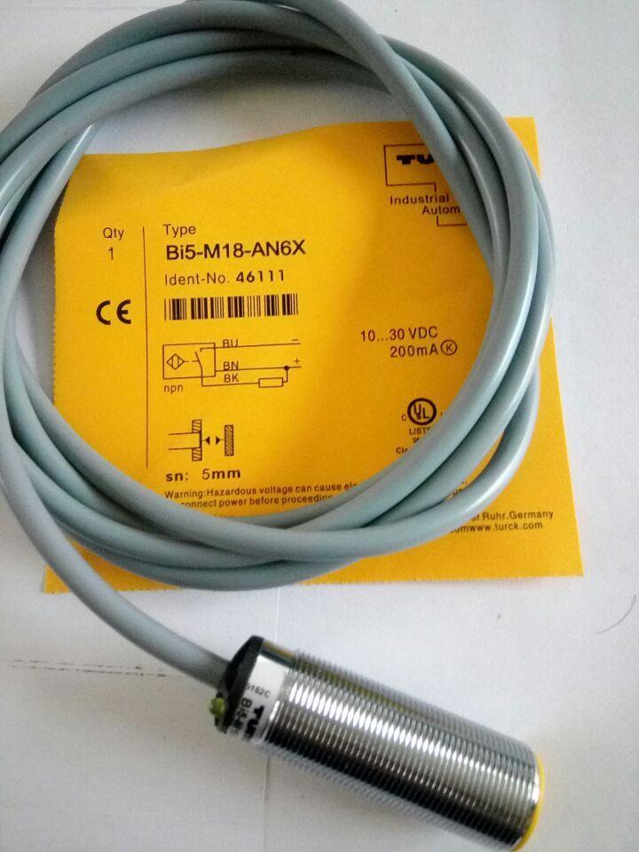 正反电容接线图解