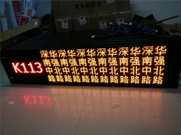 公交车led显示屏供应厂家直销