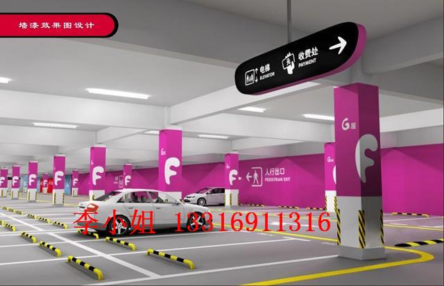 松山湖汽车站指示灯箱专业供应厂家 桥头汽车站指示灯箱