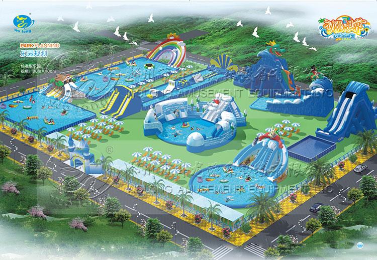 移动水上乐园供应性价比最高|山东直供