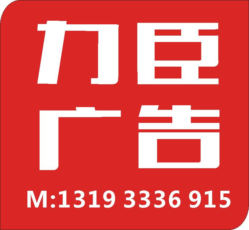 西安logo设计的公司|企业logo设计|公司logo设计|西安