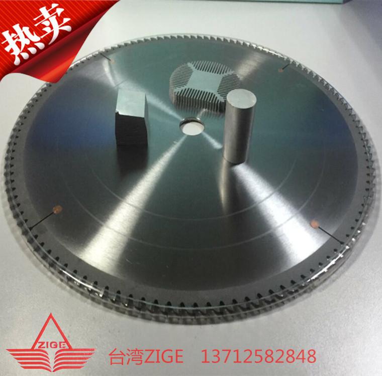 供应20寸切铝合金超薄锯片。铝合金加工锯片