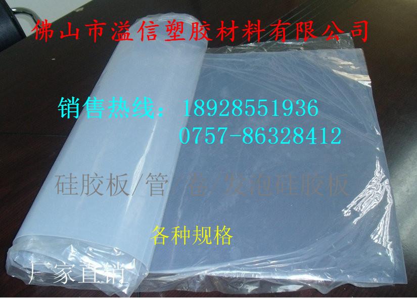 硅胶板 高抗撕硅胶板 覆膜硅胶板 硅胶袋