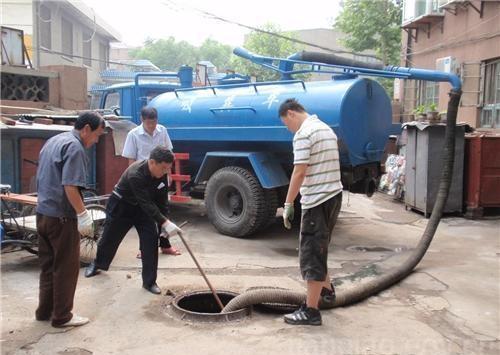 苏州相城区疏通马桶