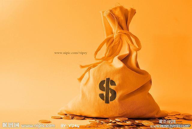 泰州无抵押贷款急用钱17712903322 没有前期费用 当天即可下款