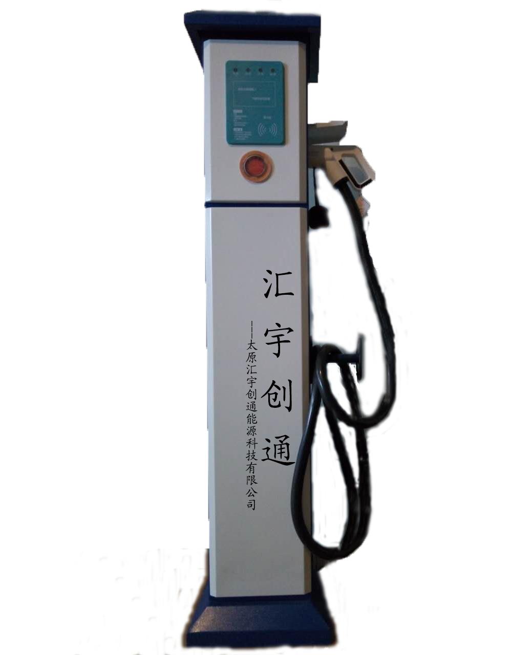 太原新能源电动汽车比亚迪e6专用标准民用充电桩行业