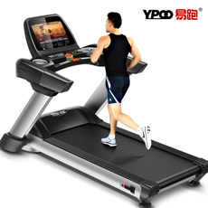 靖江康泰健身器材易跑家用跑步机