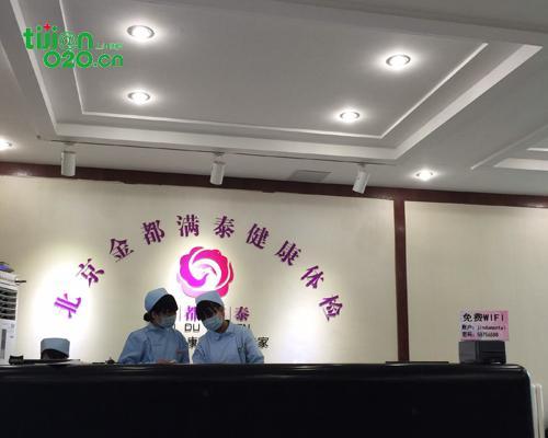 上门体检中心_维康体检_延庆县上门体检中心